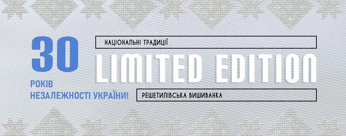 Дизайнер Андре Тан використав решетилівську вишивку білим по білому у своїй лімітованій колекції