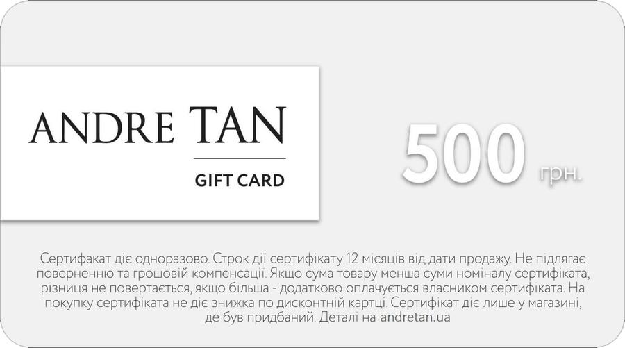 Подарунковий сертифікат-500