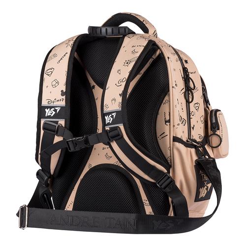 Рюкзак дитячий бежевий — 558874