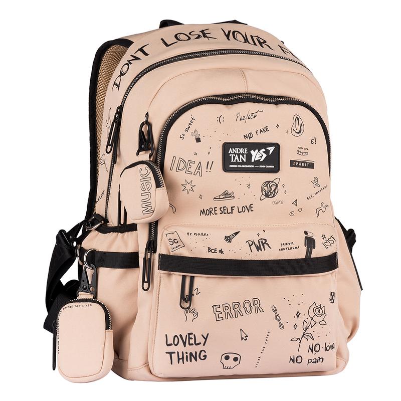 Рюкзак шкільний бежевий ортопедичний — 558876
